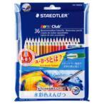 ((メール便))ステッドラー ノリスクラブ 水彩色鉛筆 36色セット 144 10ND36P