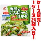 カンエツ 海藻とこんにゃくサラダ 103g