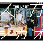 ((CD))スガシカオ THE LAST (初回限定盤 )(CD+特典CD) VIZL-918