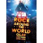 ((DVD))GLAY GLAY ROCK AROUND THE WORLD 2010-2011 LIVE IN SAITAMA SUPER ARENA-SPECIAL EDITION- FLBL-1