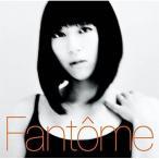 ((CD)) 宇多田ヒカル Fantome TYCT-60101