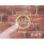 真鍮製 パーツ(送りカン バックル) kume670