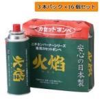 製缶から充填まで国内生産(日本製)です!!