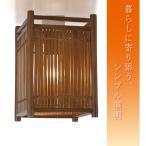 簡単取付!シンプル照明 和風シーリングライト 1灯 GEM-6910
