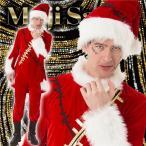〔クリスマスコスプレ 衣装〕 マジサンタ ビリビリクラッシュサンタ