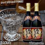 熟成古酒の芳醇な香りと甘く豊かな味わい★蔵元秘蔵☆泡盛焼酎★