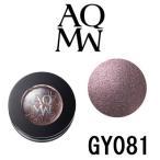 AQ MW アイグロウ ジェム GY081 コーセー コスメデコルテ ( COSMEDECORTE / AQMW ) - 定形外送料無料 -