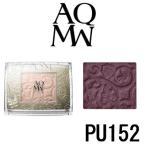 AQ MW シングル アイシャドウ PU152 コーセー コスメデコルテ - 定形外送料無料 -