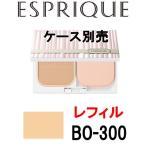 ピュアスキン パクト UV BO-300 レフィル / ケース 別売 コーセー エスプリーク (268874)(265804)- 定形外送料無料 -