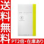 オルビス ディフェンセラ ゆず風味 30日分 orbis サプリメント 特保 トクホ 乾燥肌 セラミド 水分 - 定形外送料無料 -