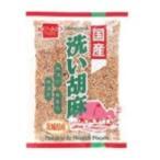 杉食 健康フーズ 国産 洗い胡麻 白 60g 取り寄せ商品 - 定形外送料無料 -