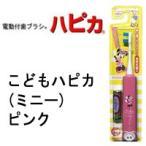 minimum 電動歯ブラシ DBK-5P-MK