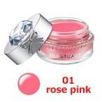 ジルスチュアート リラックス メルティ リップ バーム 01 rose pink 7g(JILL STUART / リップグロス)  - 定形外送料無料 -