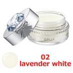 ジルスチュアート リラックス メルティ リップ バーム 02 lavender white 7g(JILL STUART/リップグロス)  - 定形外送料無料 -