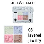 シマークチュールアイズ 03 layered jewelry ジルスチュアート ( jillstuart ) - 定形外送料無料 -
