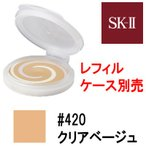 ショッピングSK-II クリアビューティクリスタルスキン パーフェクティング ファンデーション リフィル 420 SK-2 COLOR SKII SK-II SK2 エスケーツー - 定形外送料無料 -