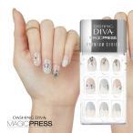 ダッシングディバ マジックプレス DASHING DIVA MagicPress MJP_030PR-DURY  オリジナルジェル ネイルチップFloria Jewel