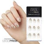 ダッシングディバ マジックプレス DASHING DIVA MagicPress MJP_039-DURY  オリジナルジェル ネイルチップDainty Silver