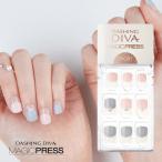 ダッシングディバ マジックプレス DASHING DIVA MagicPress MDR247SS-DURY  オリジナルジェル ネイルチップ Baby Latte