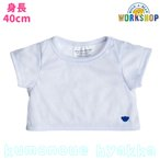 ダッフィー用Tシャツ ホワイト 白 ビルドアベア ぬいぐるみ服