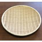 お蕎麦や鍋に 竹製 盆ざる 42cm 【竹ざる 盆ザル】