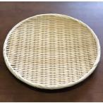 お蕎麦や鍋に 竹製 盆ざる 33cm 【竹ざる 盆ザル】