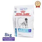 ロイヤルカナン 犬用 セレクトプロテイン(ダック&タピオカ)ドライ 8kg