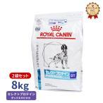 ロイヤルカナン 犬用 セレクトプロテイン(ダック&タピオカ)ドライ 8kg/2個パック