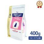 Vets Plan 生後4週-4ヶ月齢までの子猫、妊娠・授乳期の母猫へ