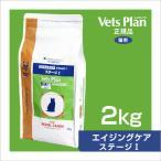 Vets Plan 老齢のサインがまだみられない中高齢の愛猫のために