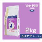 Vets Plan 避妊・去勢手術をしていない成猫のための総合栄養食