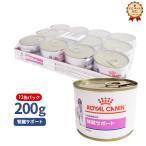 ロイヤルカナン 犬用 腎臓サポート缶 200g×12缶