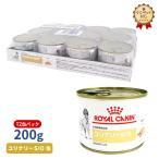 ロイヤルカナン 犬用 ユリナリーS/O 缶 200g×12缶