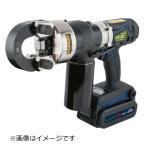 カクタス コードレス電動油圧式圧着工具 EV-325DL-DB 予備電池パック付セット