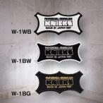ニックス KNICKSオリジナルロゴ刺繍ワッペン W-1BG