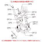 【スターエム】 ドリルスタンド部品 チャックハンドル 50A-OP15