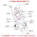 【スターエム】 ドリルスタンド部品 ドリルスタンドベース 50B-OP1
