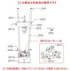 【全商品ポイント3倍!】【スターエム】 ドリルスタンド部品 P-(3) スライドホルダー 50P-OP3