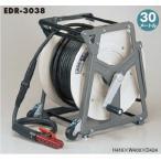 ハタヤ EDR-3038 溶接ケーブルリール