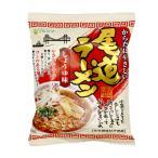 らーめん 尾道 即席麺 マルシマ 尾道ラーメン 1食 送料無料