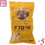大豆ミート 国産 唐揚げ 恒食 タプロ80 130g 送料無料 5袋セット