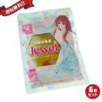 ダイエット サプリメント 酵素 お嬢様酵素 ジュエル jewel 6袋セットの画像