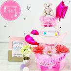 おむつケーキ オムツケーキ 女の子 出産祝い スタイ おもちゃ ぬいぐるみ くま 3段 ベビーシャワー おしゃれ 人気