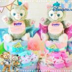 おむつケーキ オムツケーキ  ディズニー 出産祝い ジェラトーニ  パペット  女の子 男の子 おもちゃ 靴下2段 ダッフィー