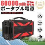 60000mAh  12V 24V エンジンスターター 大容量ジャンプスターター ボータプル電源 モバイルバッテリー 充電器