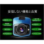 ドライブレコーダー カメラ ミラー 一体型 駐車監視 フルHD 4.3インチ モニター付き ミラー型   1080PフルHD超高画素