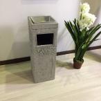 バリ島製 大型灰皿 H85cm セメント製 ごみ箱付 店舗灰皿 屋外可 グレー 分別
