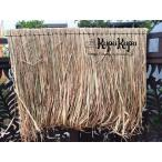 バリ島製 屋根材 アランアラン アジアン屋根材 わら葺き 茅葺