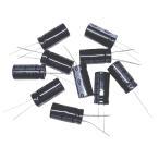 10V 3300μF 1個入り 電解コンデンサ 105℃ ±20%