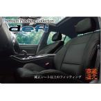 激安!Audi アウディ TT 8J   本革レザー調シートカバー